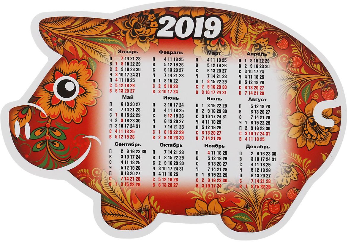 Календарь 2019 (вырубной на магните). Символ года