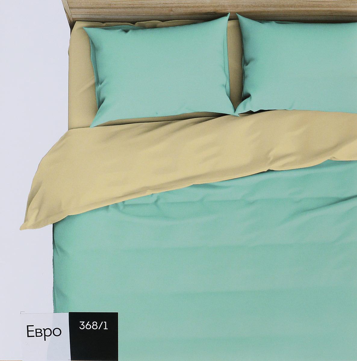 Комплект белья Василиса Мохито, евро, наволочки 70x70, цвет: зеленый. 368/1