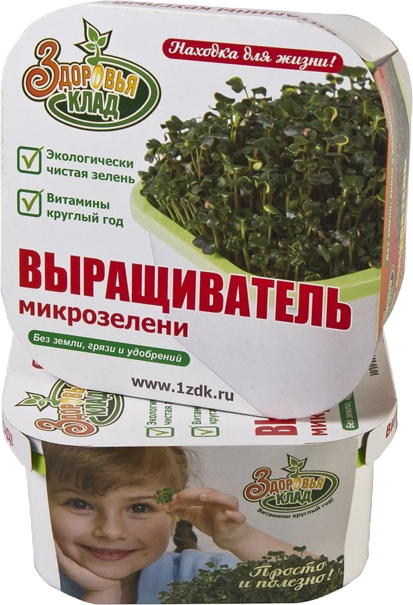 Проращиватель Здоровья клад, для микрозелени, ПР0003 аэросад здоровья клад для зеленой травки для кошек