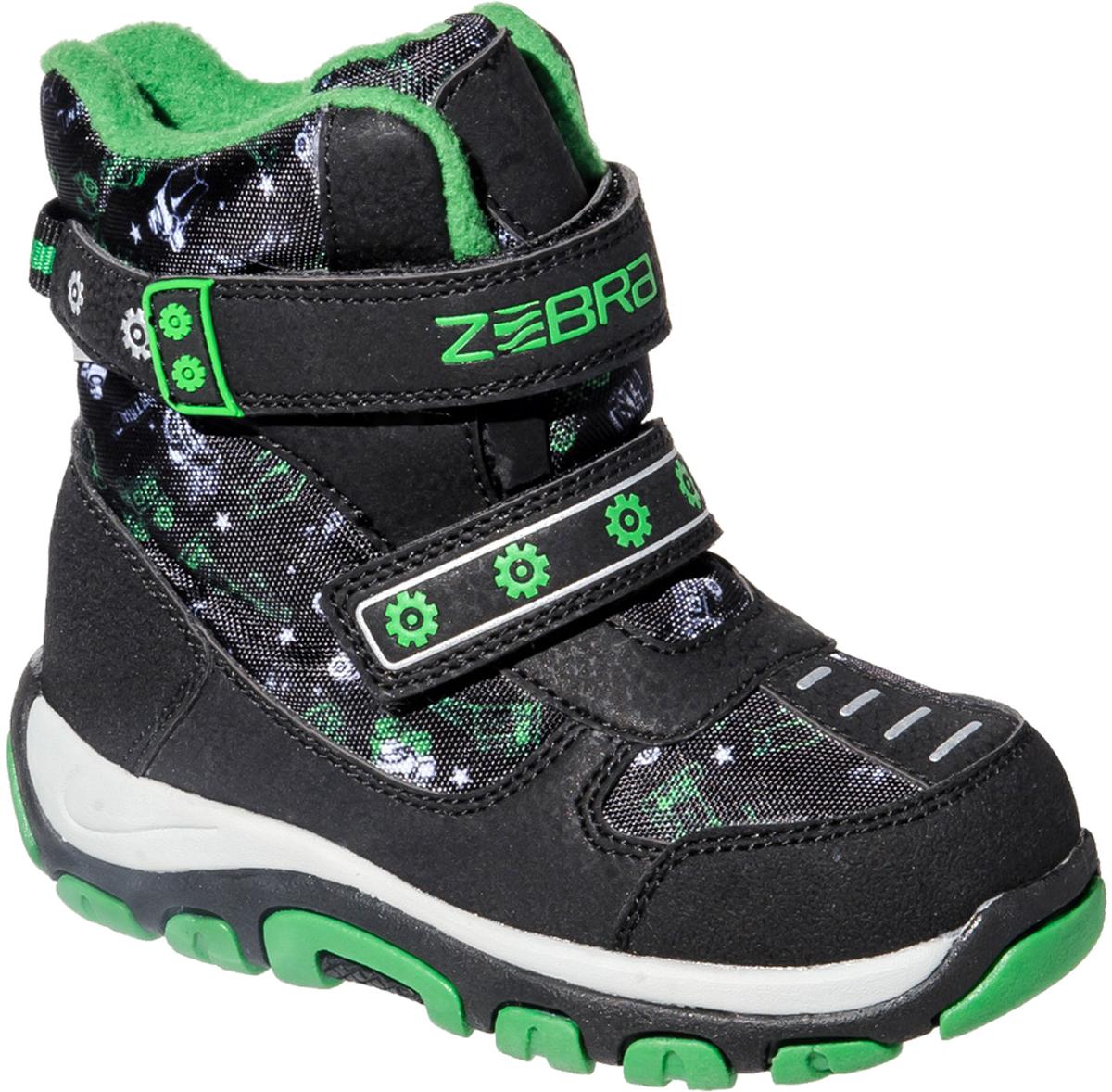 цены Ботинки Зебра