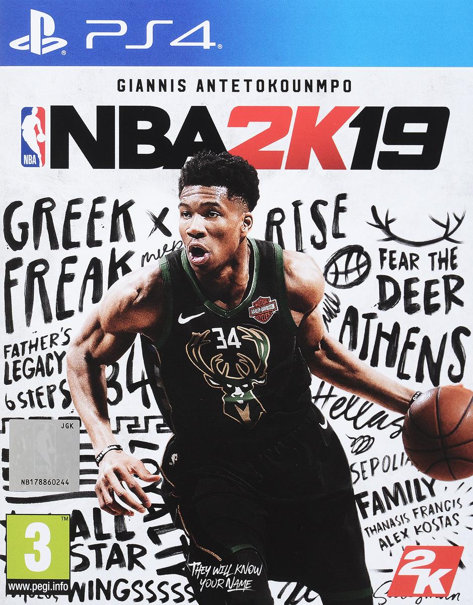 NBA 2K19 (PS4) nba cavaliers lebron james vinyl action figure toy