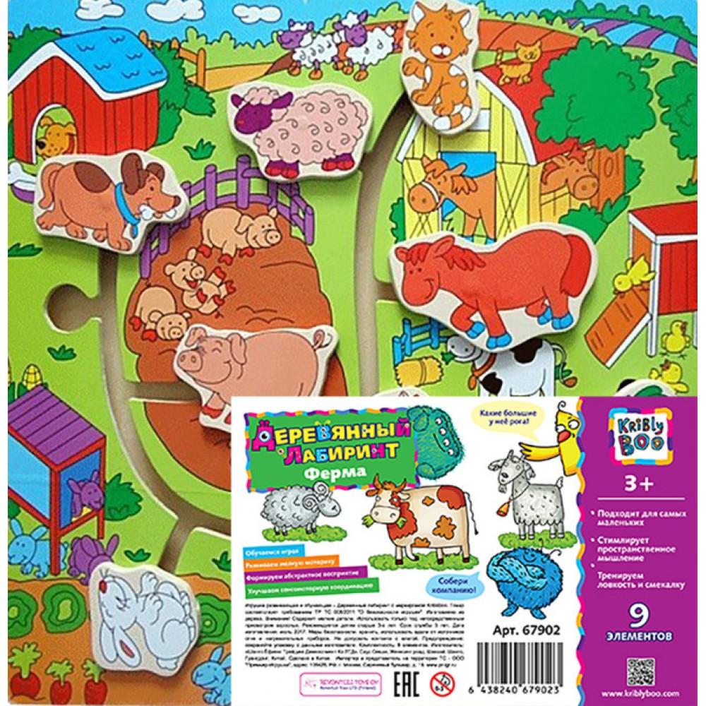 Игра с дорожками Kribly Boo Путешествие по ферме