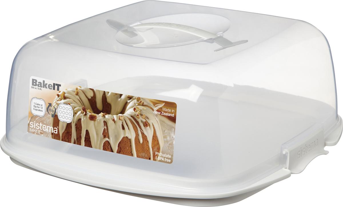Контейнер пищевой Sistema 1260, Пластик