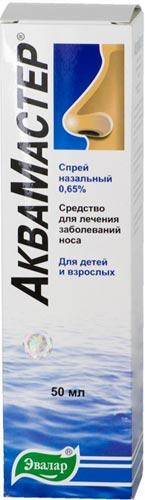 АкваМастер спрей назальный 0,65% фл. 50мл
