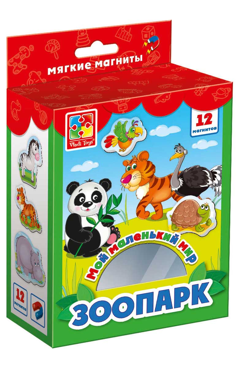 Обучающая игра Vladi Toys Мой маленький мир. Зоопарк обучающая игра vladi toys мой маленький мир овощи фрукты