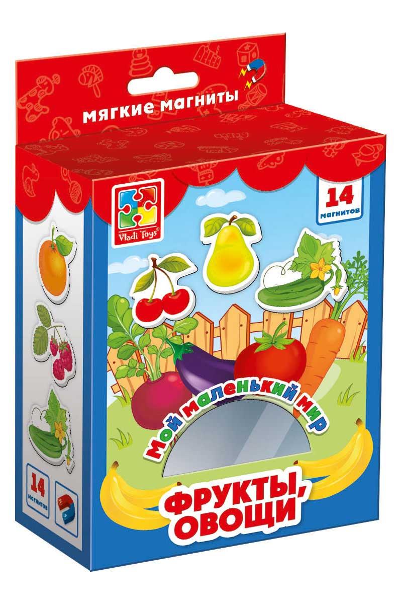 Обучающая игра Vladi Toys Мой маленький мир. Овощи, фрукты игровые фигурки vladi toys мой маленький мир смешарики нюша и бараш