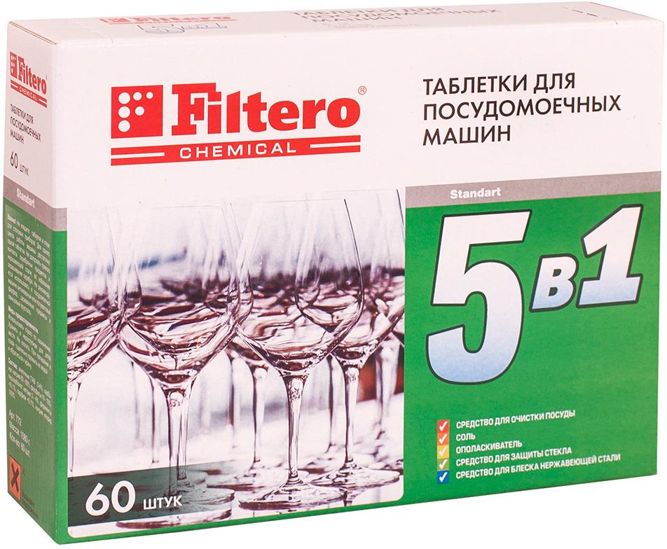 Таблетки для посудомоечных машин Filtero 5в1, 60 шт сумка cavalli class cavalli class ca078bwchgg7