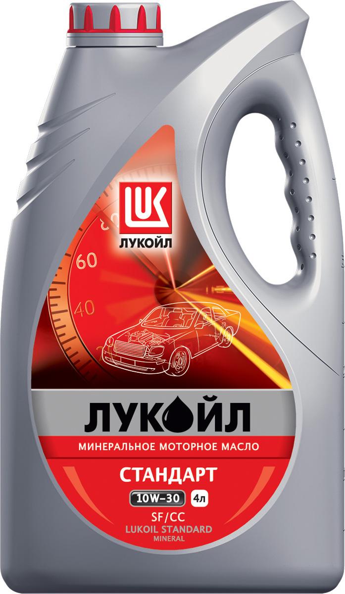 Масло моторное ЛУКОЙЛ СТАНДАРТ, минеральное, 10W-30, SF/CC, 4 л