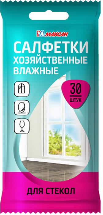 Салфетки влажные Максан, для стекол, 30 шт