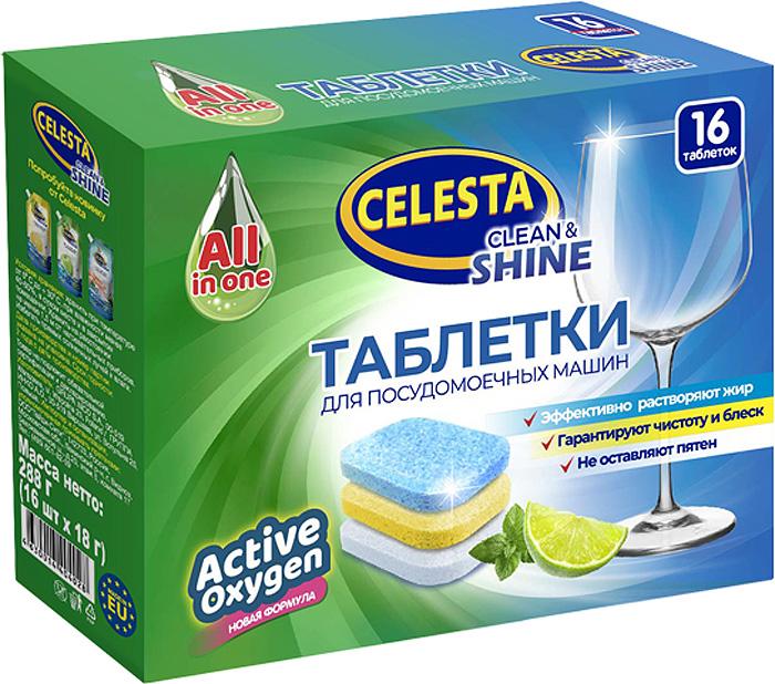 Таблетки для посудомоечных машин Celesta, трехслойные, 16 шт