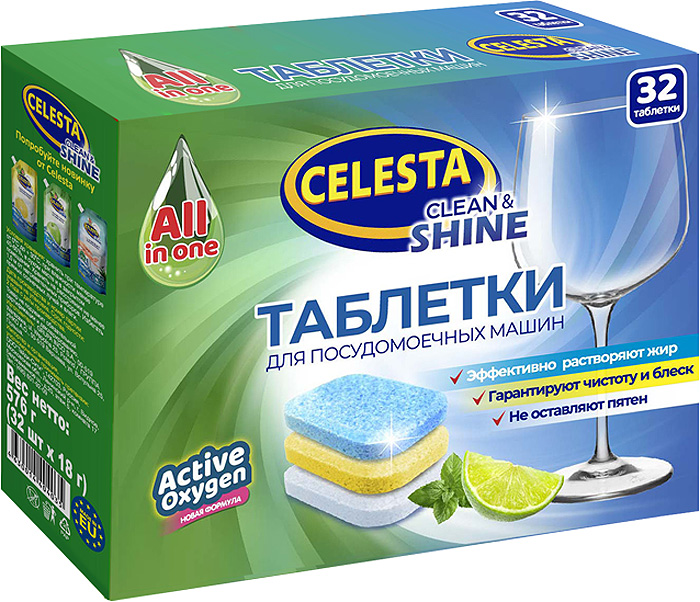 Таблетки для посудомоечных машин Celesta, трехслойные, 32 шт28600Таблетки для ПММ Celesta предназначаются для мытья посуды в посудомоченой машине все типов и марок.