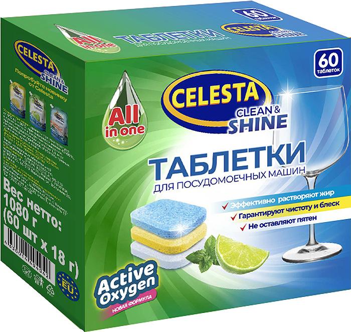 Таблетки для посудомоечных машин Celesta, трехслойные, 60 шт солгар для кожи ногтей и волос таблетки 60 шт отзывы