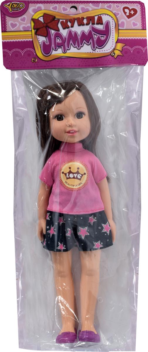 Кукла Yako. M6285 недорого