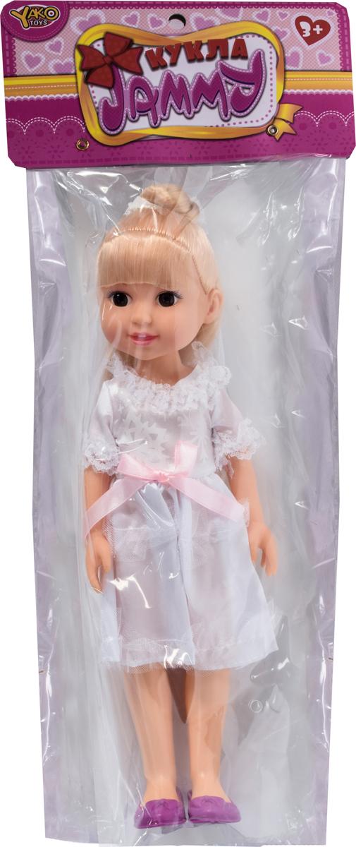 Кукла Yako. M6287 недорого