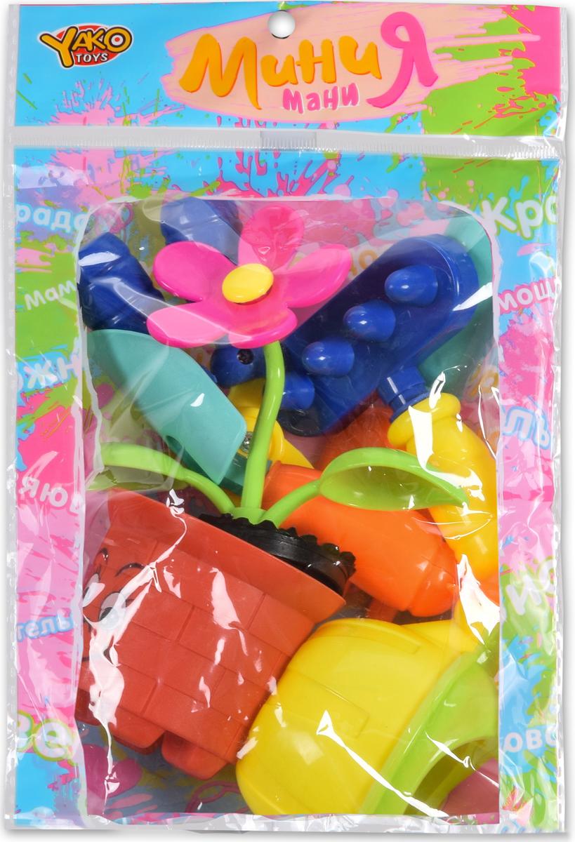 Сюжетно-ролевые игрушки Yako МиниЯ шланги для огорода