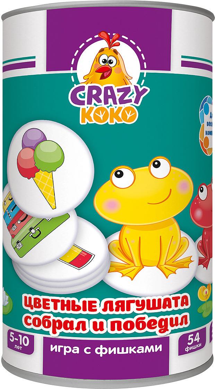 Обучающая игра Vladi Toys Цветные лягушата настольная игра vladi toys обучающая сковородки vt2309 09