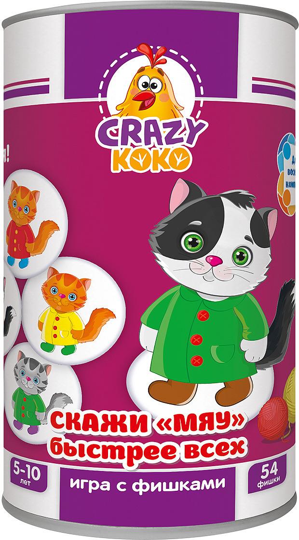 Обучающая игра Vladi Toys Скажи Мяу! настольная игра обучающая vladi toys сковородки vt2309 09
