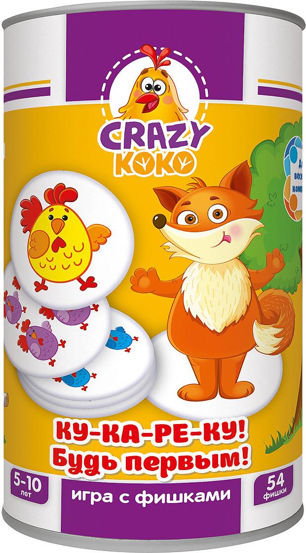 Обучающая игра Vladi Toys Ку-ка-ре-ку! настольная игра обучающая vladi toys сковородки vt2309 09