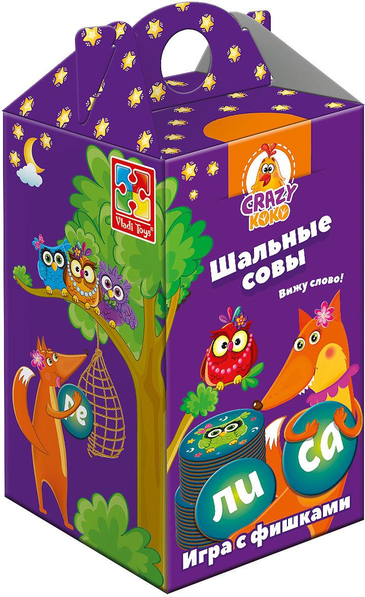 Обучающая игра Vladi Toys Шальные совы настольная игра vladi toys обучающая сковородки vt2309 09