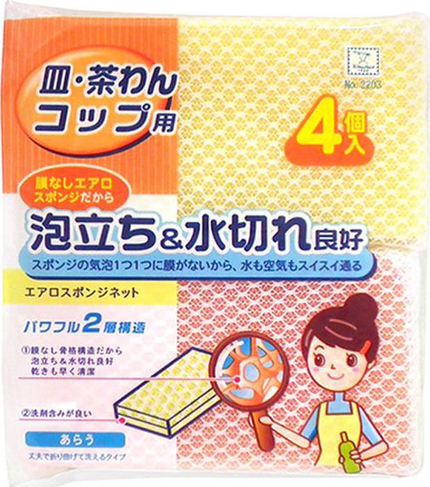 Губка кухонная Kokubo Воздушная, в сеточке, 4 шт густая себорея кожи