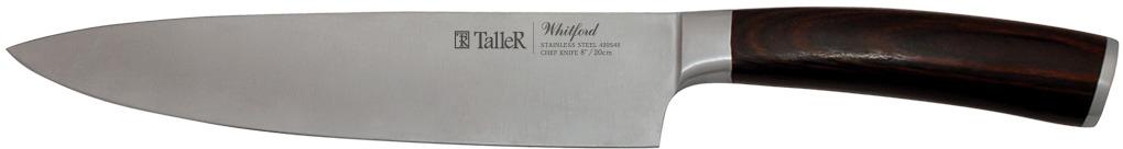 Нож поварской Taller, длина лезвия 20 см. TR-2046