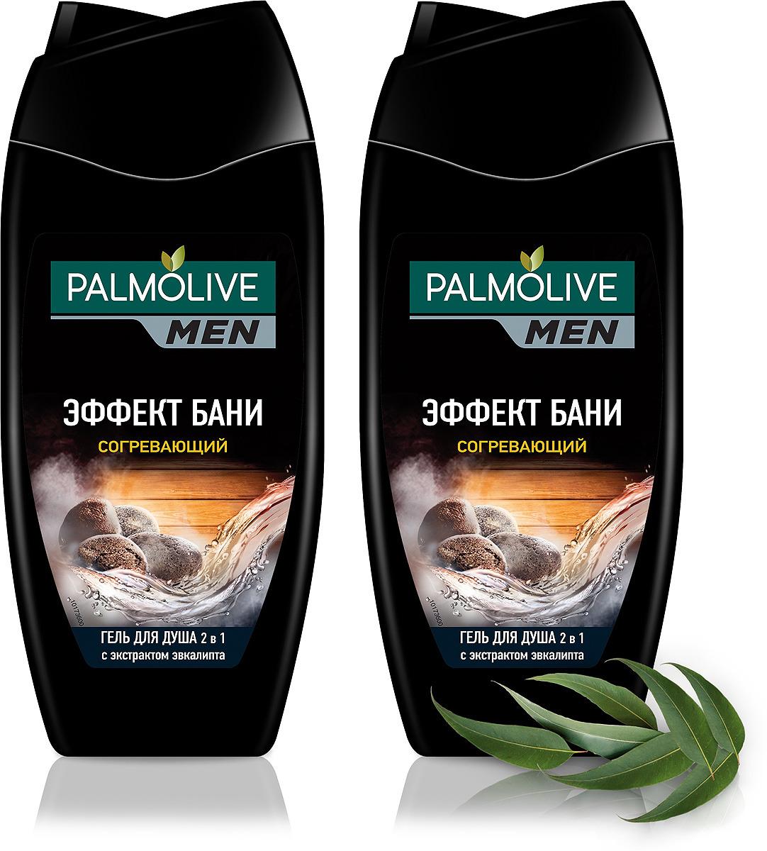 Гель для душа 2 в 1 Palmolive Men
