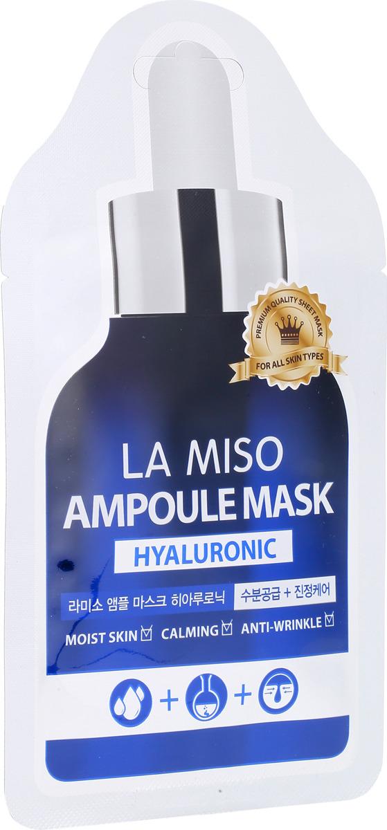 La Miso Ампульная маска с гиалуроновой кислотой Ampoule mask hyaluronic, 25 г все цены