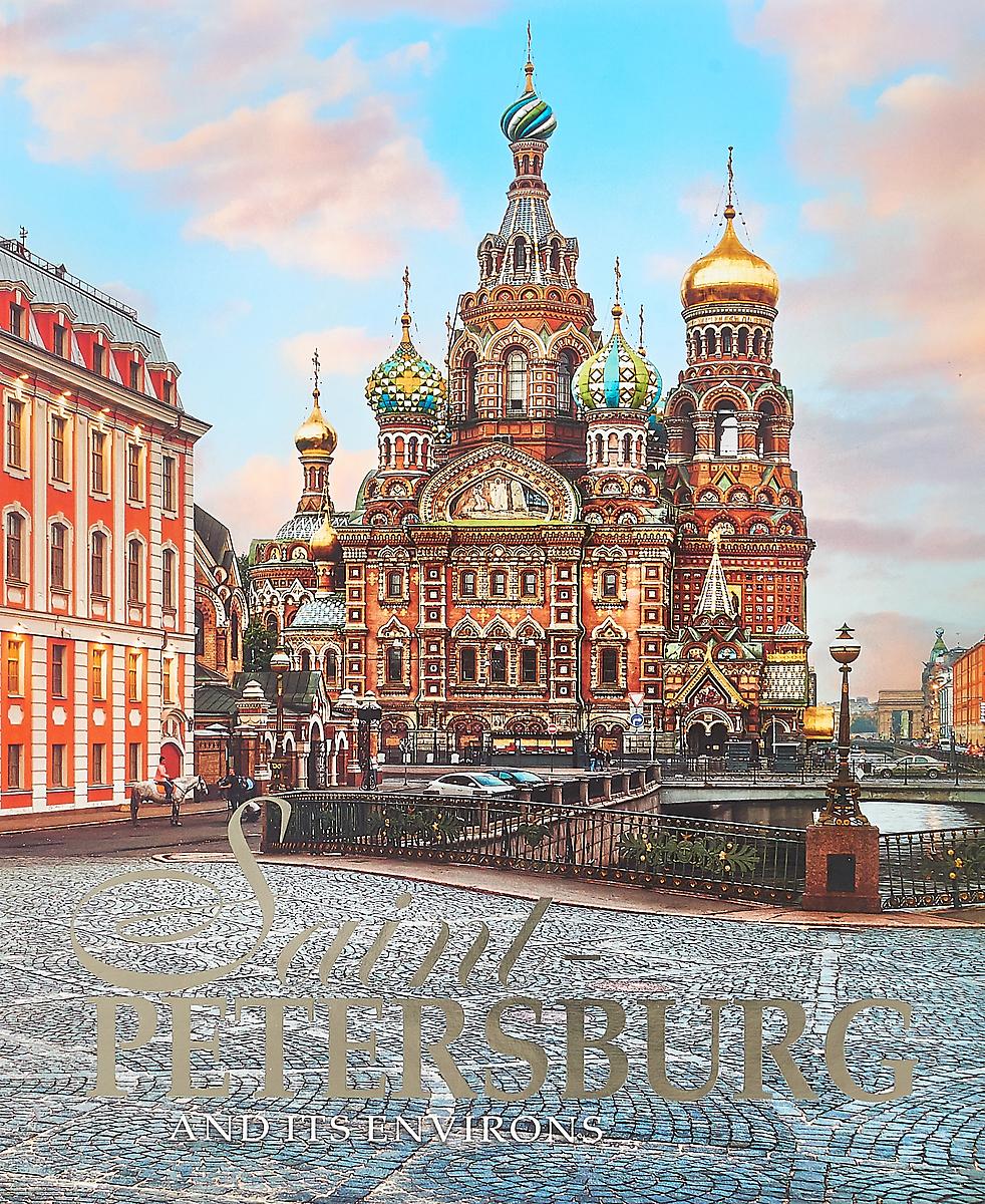 Евгений Анисимов Saint-Petersburg and Its Environs анисимов е saint petersburg and its environs санкт петербург и пригороды альбом на английском языке