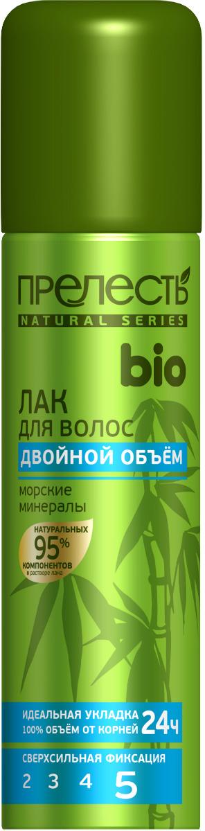 Лак для волос Прелесть Bio Двойной объем, с морскими минералами, 160 мл шампунь для волос прелесть bio питание и увлажнение с алоэ и морскими минералами 500 мл