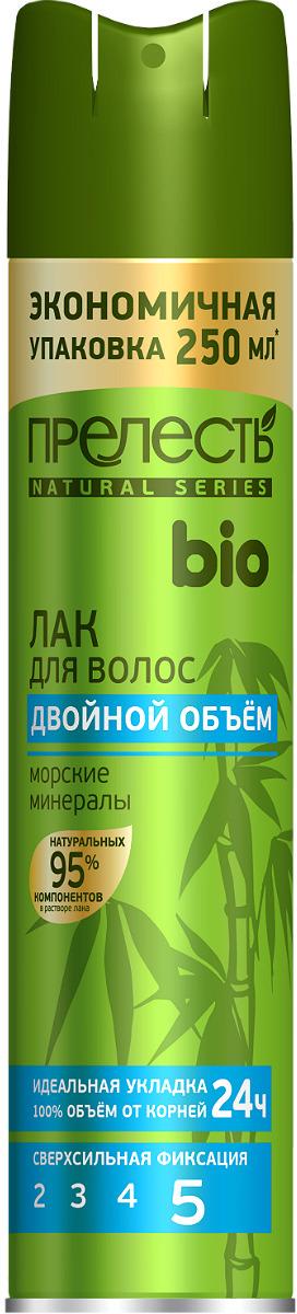 Лак для волос Прелесть Bio Двойной объем, с морскими минералами, 250 мл шампунь для волос прелесть bio питание и увлажнение с алоэ и морскими минералами 500 мл