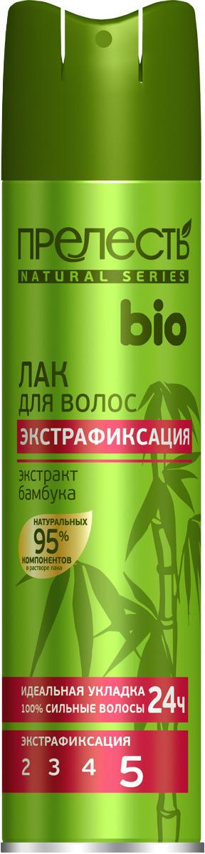 Лак для волос Прелесть Bio Экстрафиксация, с экстрактом бамбука, 210 мл46 00104 03445 9Великолепно фиксирует укладку и надежно сохраняет ее в течение всего дня, без склеивания и утяжеления. Идеальная укладка, сильные, красивые и здоровые волосы! Отлично справляется со сложными прическами. Экстракт бамбука делает волосы эластичными, сильными. Придает волосам живой блеск и сияние. Эластичная фиксация без склеивания и утяжеления волос. Длительный эффект фиксации прически: 24 часа. Степень фиксации: 5 (экстрафиксация). Входящие в состав линейки Экстрафиксация экстракт бамбука способствует восстановлению естественного блеска и упругости волос, защищает их от воздействия окружающей среды, содержит UV фильтры. Средства для укладки содержат до 95% натуральных компонентов в составе.
