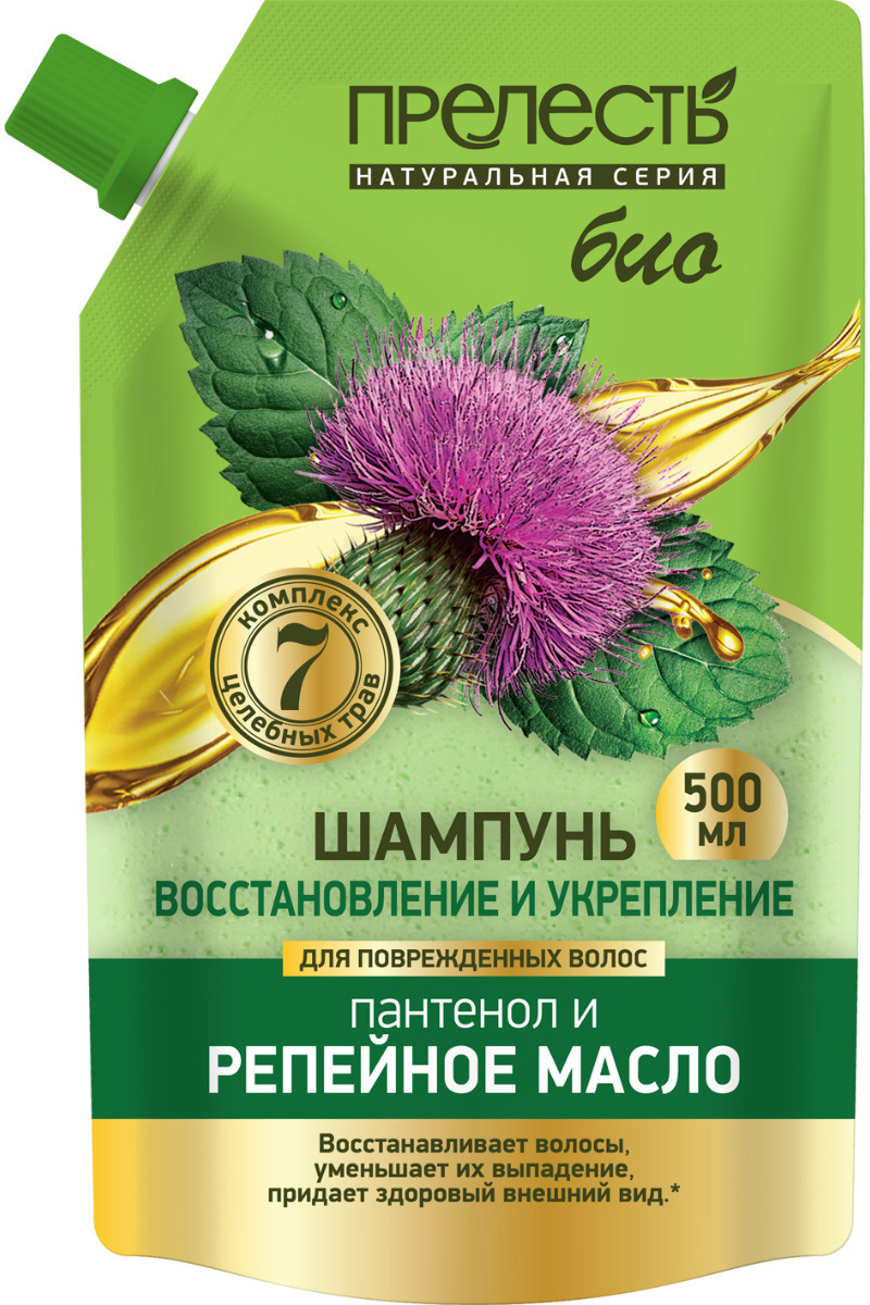 Шампунь для волос Прелесть Bio Восстановление и укрепление, с пантенолом и репейным маслом, 500 мл (дой-пак) шампунь для волос прелесть bio питание и увлажнение с алоэ и морскими минералами 500 мл