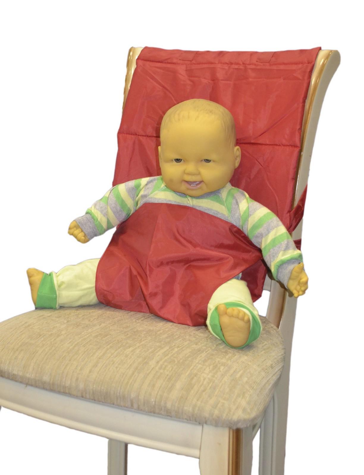 Мобильный стульчик для кормления, красный для кормления ребенка на улице