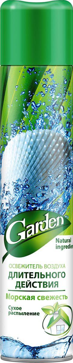 """Освежитель воздуха Garden Морская свежесть"""" С натуральными эфирными маслами! Сухое распыление: без пятен, аромат держится дольше! Выгодный объем - 345 мл!"""