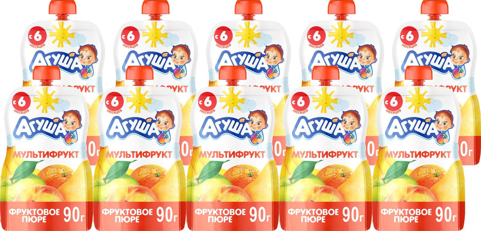 Пюре фруктовое с 6 месяцев Агуша Мультифрукт, 10 шт по 90 г