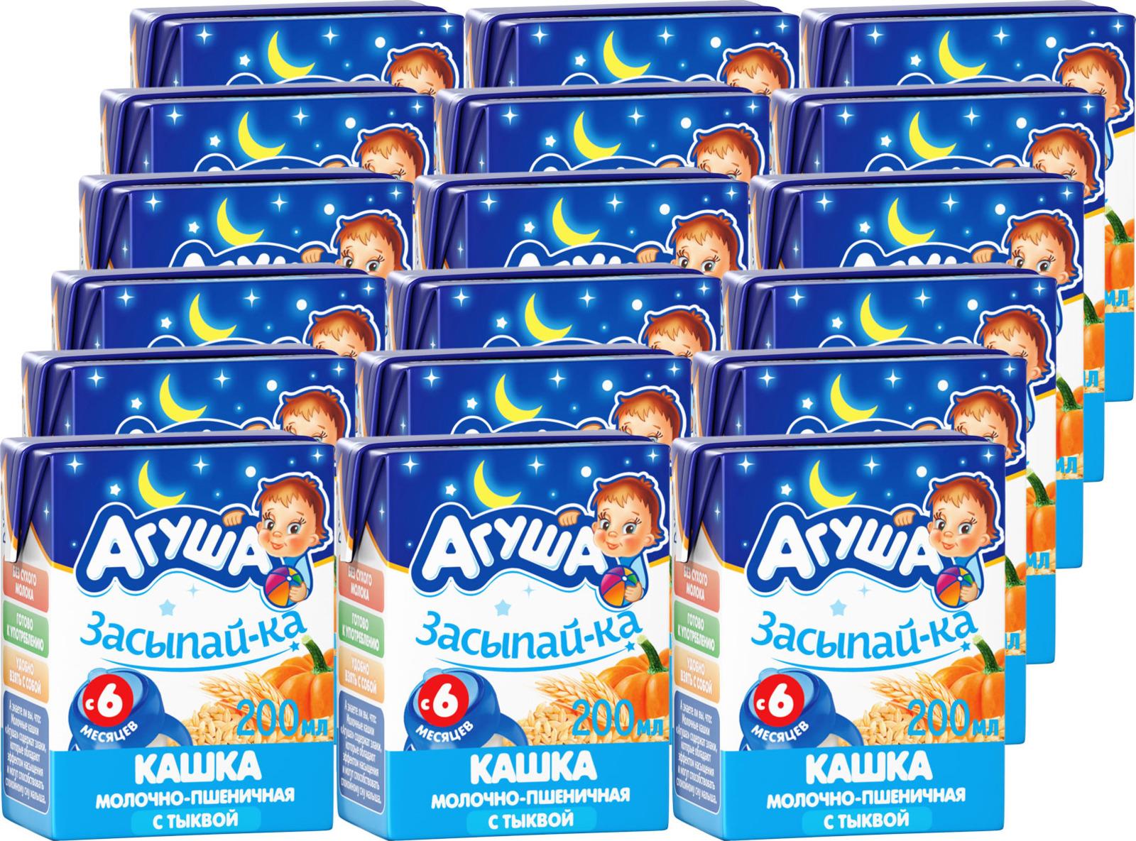 Каша молочная с 6 месяцев Агуша Засыпай-ка Пшеница-Тыква, 18 шт по 200 мл творог агуша агуша засыпай ка клубника банан и мелисса 3 8