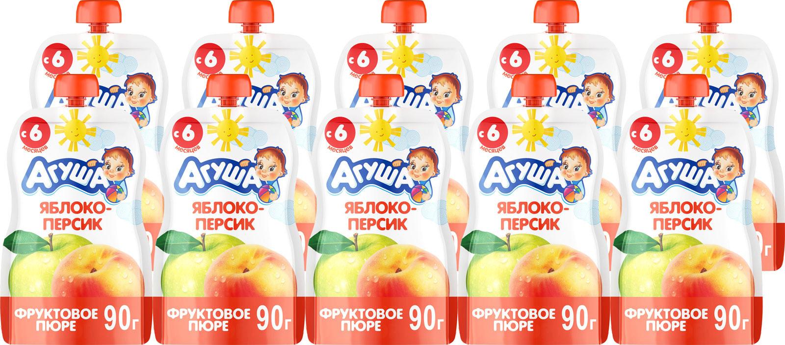 Пюре фруктовое с 6 месяцев Агуша Яблоко-Персик, 10 шт по 90 г