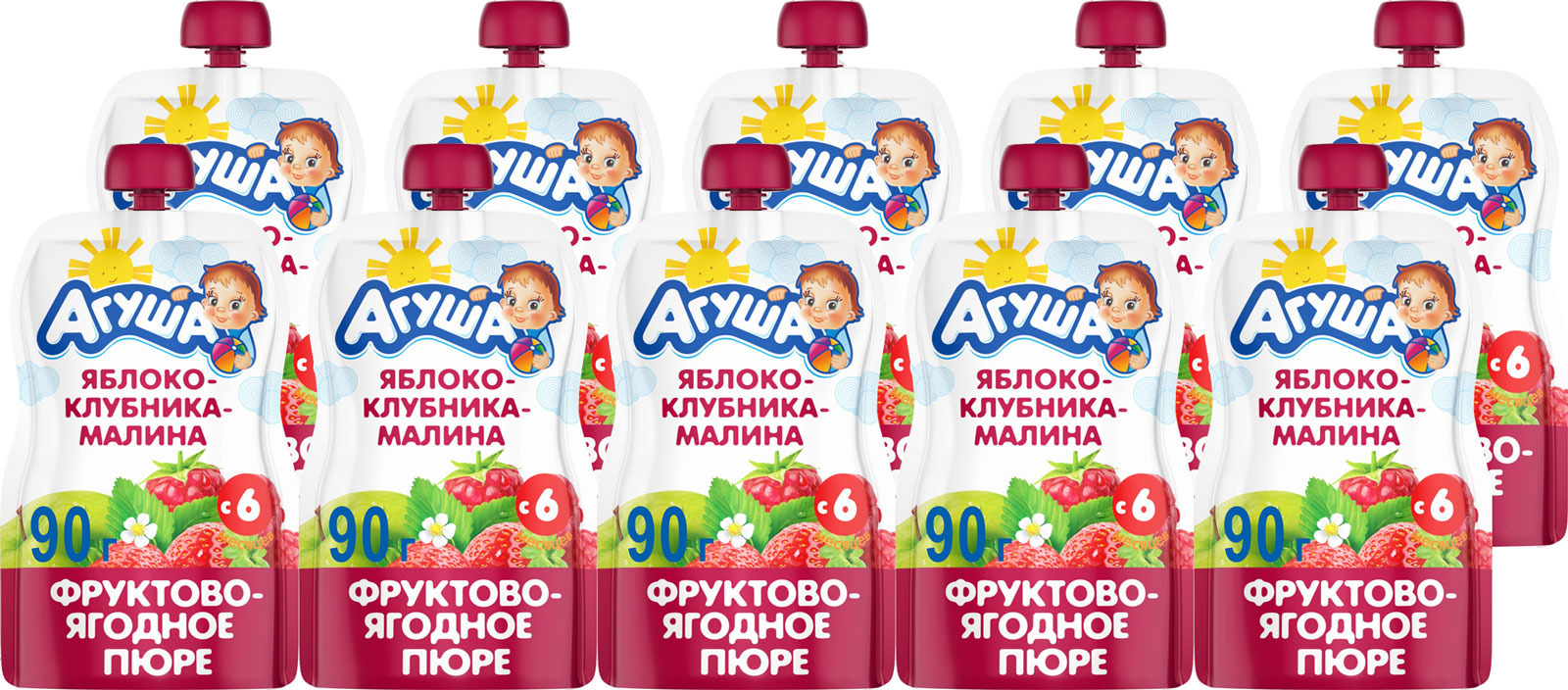 Пюре фруктовое с 6 месяцев Агуша Яблоко-Клубника-Малина, 10 шт по 90 г