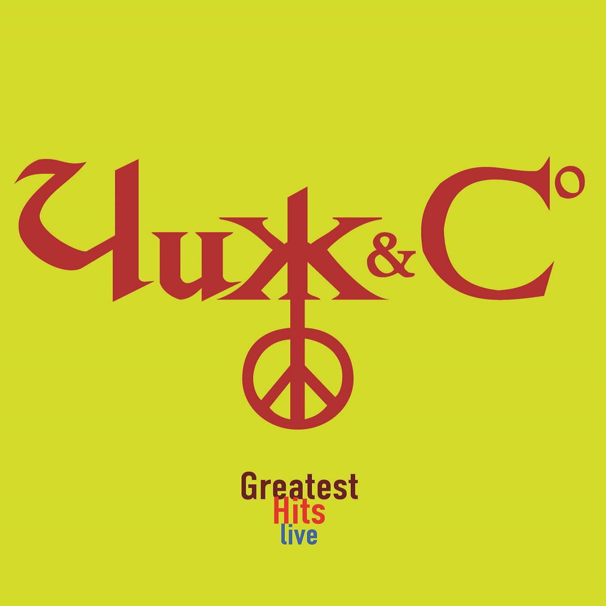 Чиж & Co Чиж & Co. Greatest Hits Live (LP) чиж и co