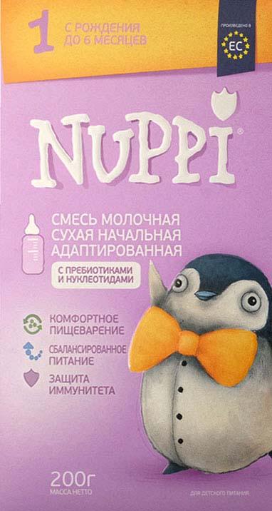 Молочная смесь Nuppi №1, с 0 до 6 месяцев, 200 г