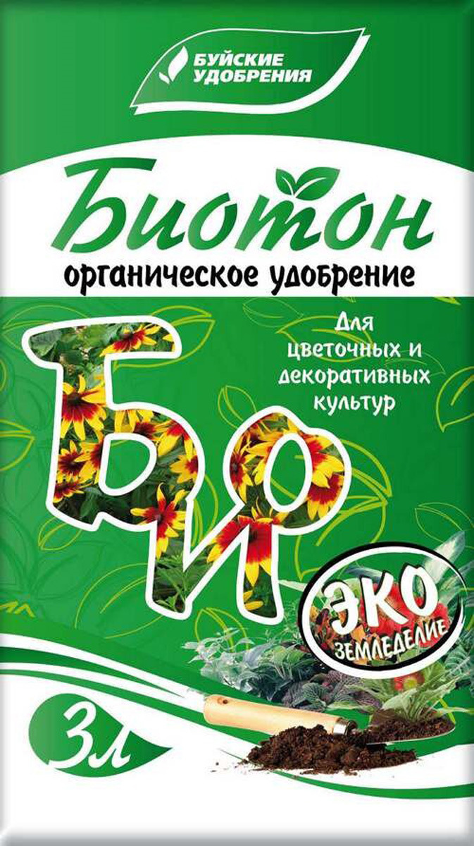 Удобрение Буйские Удобрения Биотон, для цветочных и декоративных культур, 3 л биотон для овощных культур буйские удобрения 20л