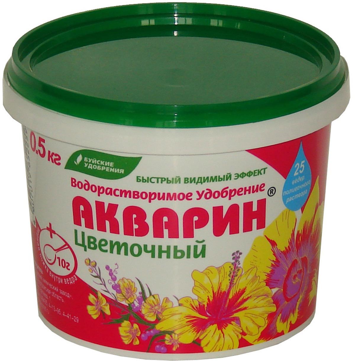 Удобрение Буйские Удобрения Акварин Цветочный, 500 г биотон для овощных культур буйские удобрения 20л