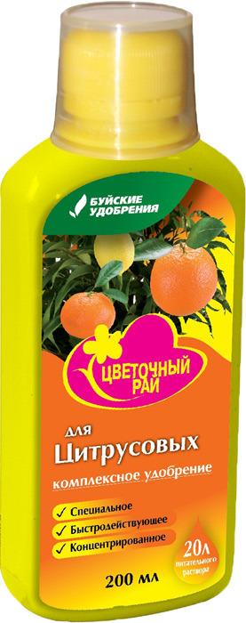 Удобрение Буйские Удобрения Цветочный рай, для цитрусовых, 200 мл431139Удобрение для питания цитрусовых растений.