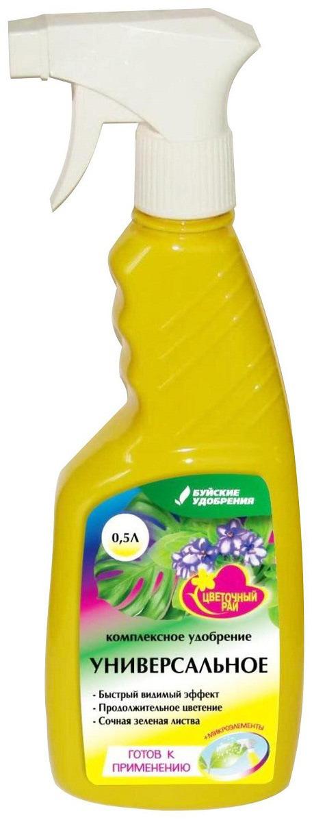 Удобрение универсальное Буйские Удобрения Чудо спрей, 500 мл удобрение для декоративно лиственных растений 285 мл