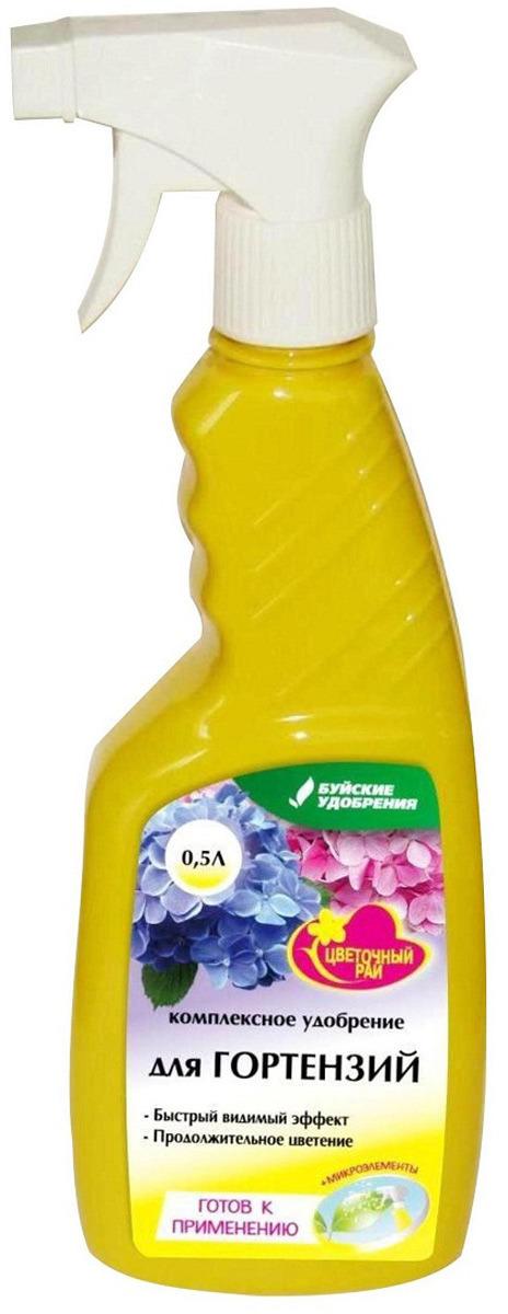 Удобрение Буйские Удобрения Цветочный рай. Чудо спрей, для гортензий, 500 мл удобрение кристалон для гортензий и азалий жидкий 500 мл
