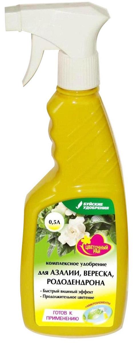 Удобрение Буйские Удобрения Цветочный рай. Чудо спрей, для азалии, вереска и рододендрона, 500 мл удобрение буйские удобрения акварин цветочный 500 г