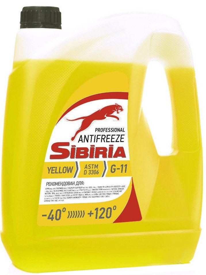 Антифриз Sibiria ОЖ-40, цвет: желтый, 5 кг цена