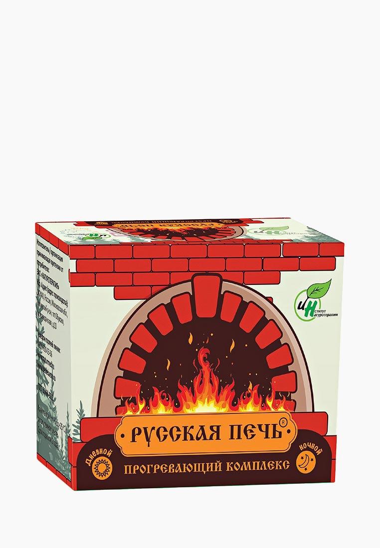 Крем для ухода за кожей Натуротерапия 952707 Набор для суставов Русская печка 90мл+90мл
