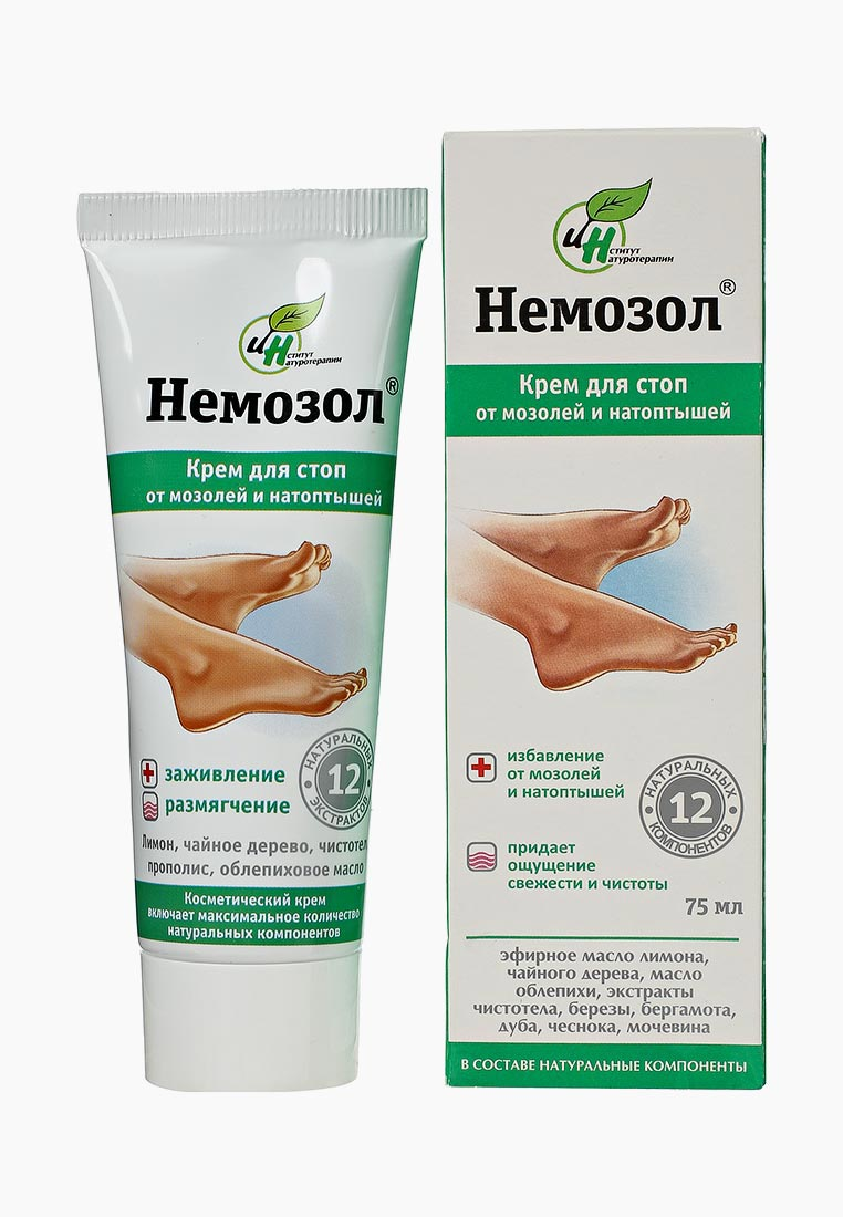 Крем для ухода за кожей Натуротерапия 950994