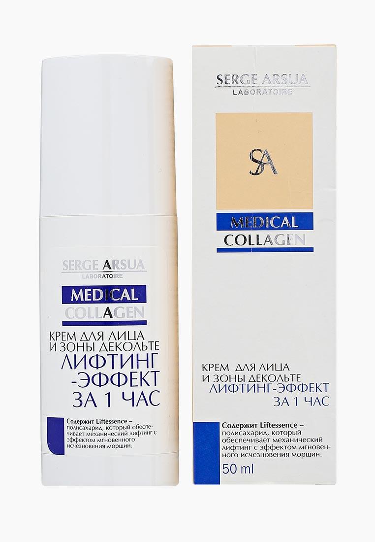 Крем для ухода за кожей Натуротерапия 951328 Крем для лица и зоны декольте «Лифтинг-эффект за 1 час» 50 мл Др. Тайсс Натурварен ГмбХ DE